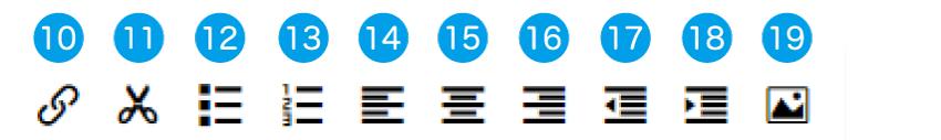投稿記事新規作成方法 5.ブロックライブラリ詳細2